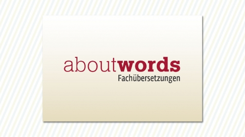 logo_about-words